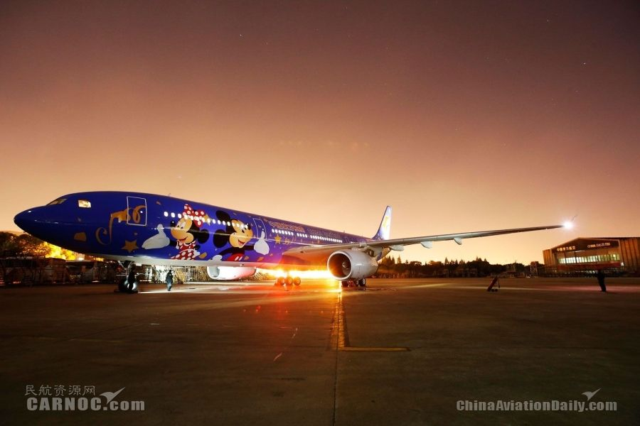 Photos China Eastern Unveils Its First Disney Themed Jet