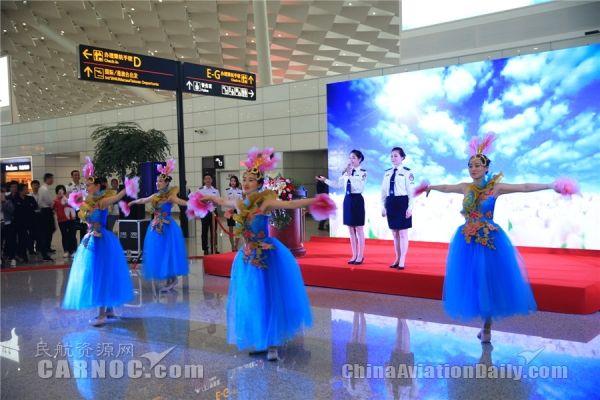 郑州机场首设