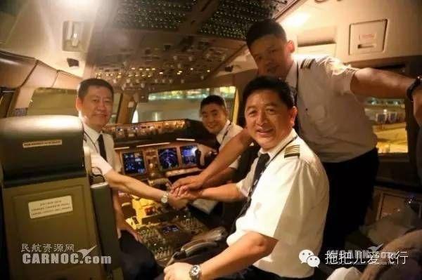 """【民航科普】:""""八道杠""""的飞行员!"""