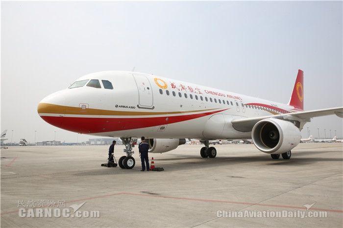 成都航空新接一架全经济舱A320 机队规模22架