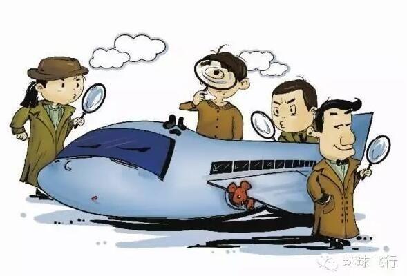 那些让飞机返航的奇葩事儿!你遇到过吗?