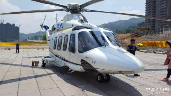 美邦老板周成建乘坐私人直升机前往青田考察项目