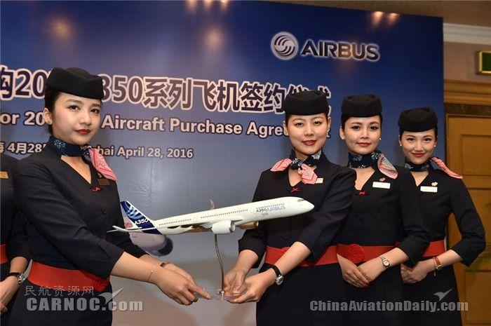 东航购20架空客A350-900飞机
