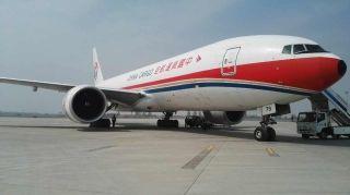 东航技术西北完成中货航777F包机首次运输保障
