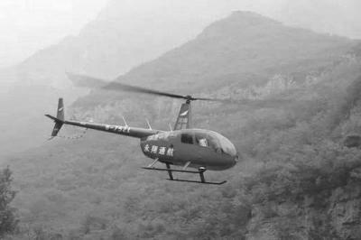 河南观光直升机坠水库2人失踪 引进项目不足一月