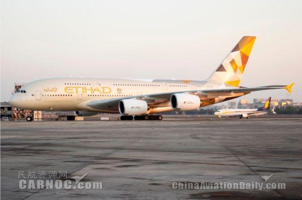 阿提哈德航空A380首飞印度 飞孟买享奢华体验