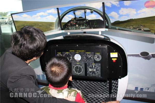 """福州機場不僅可以坐飛機,還能""""開飛機""""啦!"""