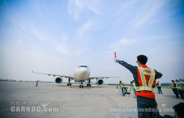 天航申请开通天津-重庆-奥克兰航线 A330执飞