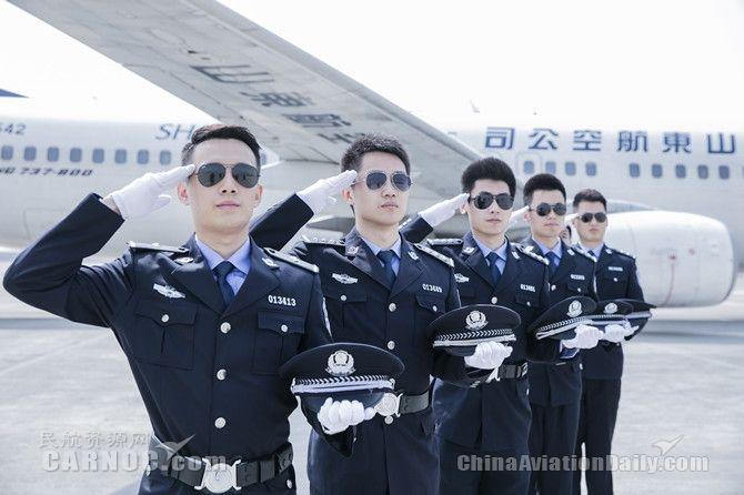 中国民航空警总队十二支队在山航成立