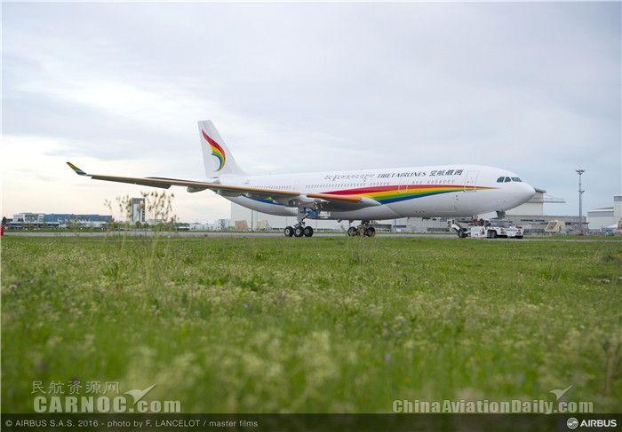 西藏航空首架A330飞机完成喷漆 今年内交付