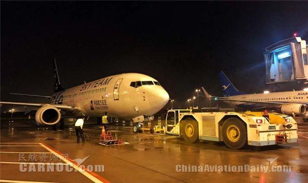 只用了2小时15分!供体心脏从杭州飞到了武汉