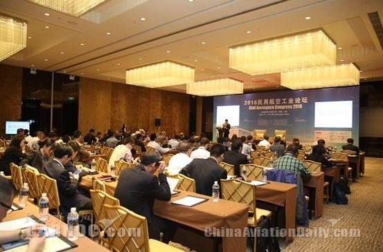 中国制造2025下的民用航空制造产业
