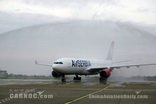 塞尔维亚航空首架宽体机执飞纽约新航线