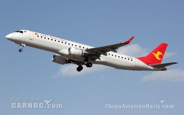 天津航空将赴哈尔滨、沈阳招聘航空安全员