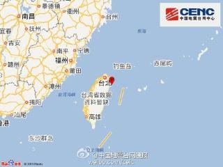 台湾发生6.2级地震  台各机场目前运行正常