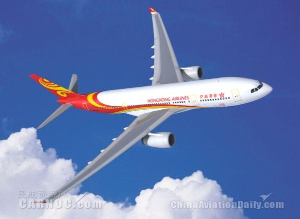 香港航空即将开通首条新西兰奥克兰航线