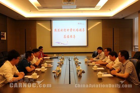 甘肃省民航机场集团拜访东海航空