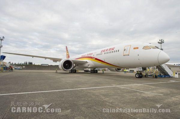 【高清】海航首架787-9飞机亮相 6月份交付