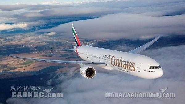 阿联酋航空将增飞南非开普敦第三班每日航班