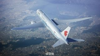 Air China's 1st Boeing 787-9 Dreamliner