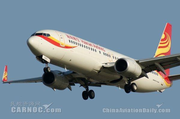 海南航空成功处置发动机单发返场事件