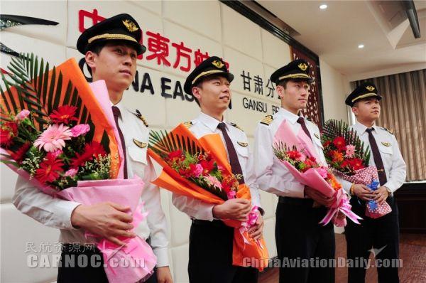 东航甘肃分公司四位新机长诞生
