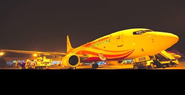 瑞丽航空安全运营两周年 不断拓宽产业链布局