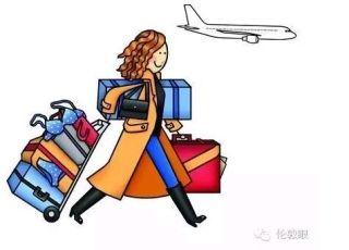 英国十大最容易丢行李的机场,伯明翰夺冠!