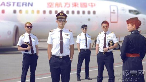 制服诱惑、颜值爆表 走进云南飞行员的世界