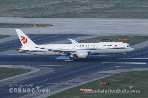飞机的星形�yb�9�._国航首架787-9飞机注册号为b-7877,配备罗罗公司遄达1000发动机,于