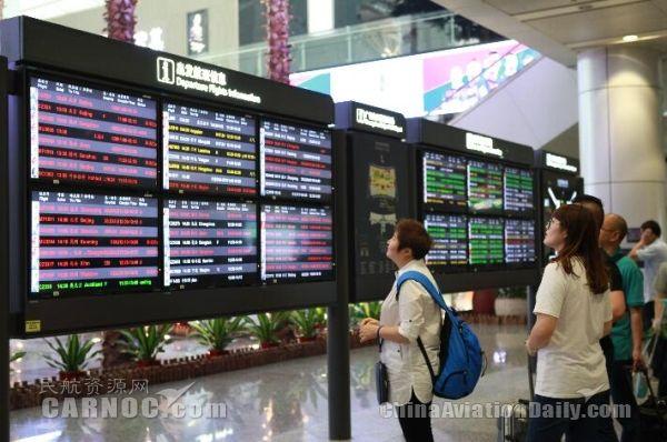 8月机场放行准点率前三名:西安、海口、哈尔滨