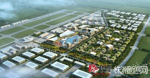 株洲通用机场年内将试运营 已累计投入3亿元