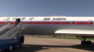 欢迎乘坐地球上最糟糕的航班——朝鲜高丽航空