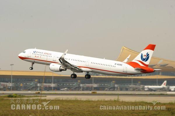 西南局向云南紅土航空頒發運行合格證