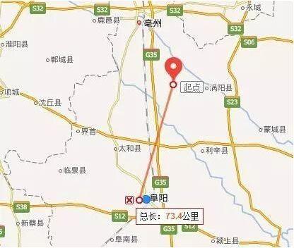阜阳75公里外将建机场,周围还有其他机场要建