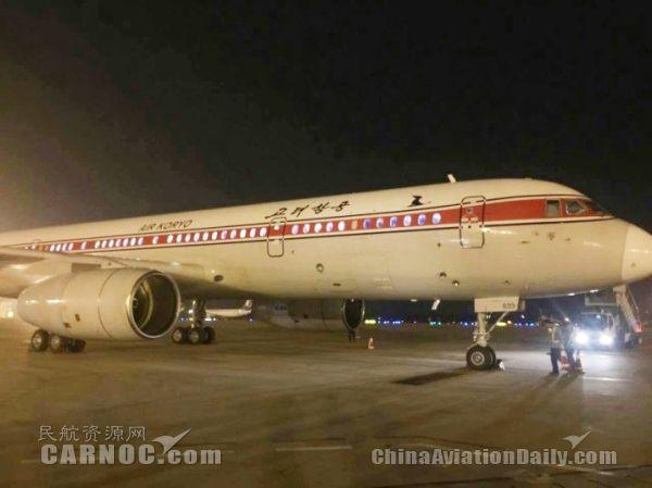 青岛机场首次开通至朝鲜平壤客运包机航线