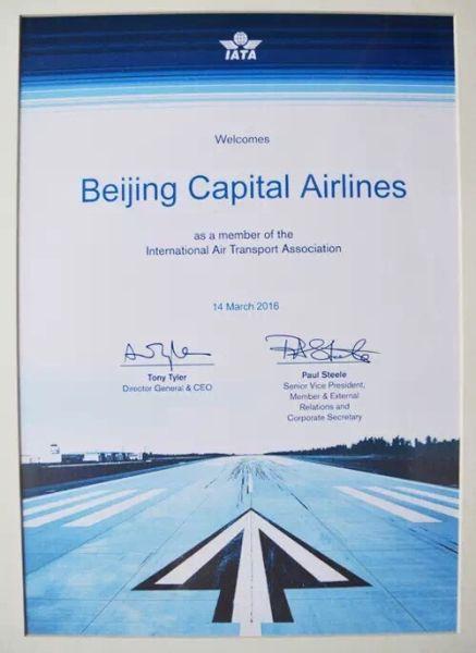 首都航空正式成为(IATA)会员并获证书