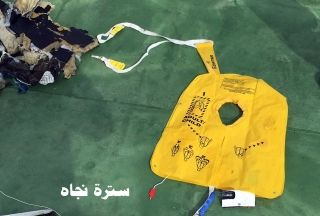 Image of items found by the Egyptian military and the search. Egyptian Armed Forces