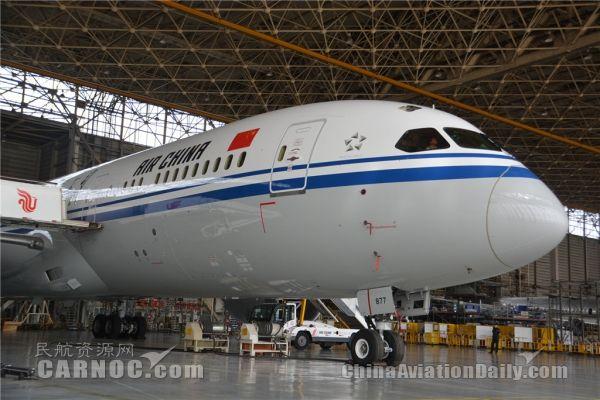近距离接触! 国航波音787-9机舱内部曝光