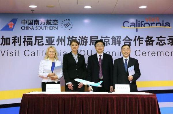 南航北美航线网络升级赴加州旅游将更便捷