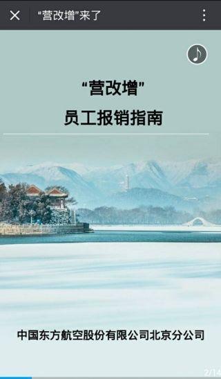 新濠天地3559.com:徐工财务