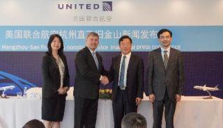 首个美籍航空公司入驻杭州 杭州将直飞旧金山