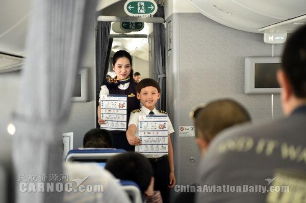 国航787-9首飞北京-成都航线 知音宝贝全程服务