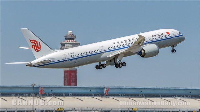 图片 梦想启航:体验国航787