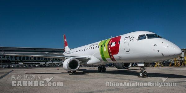 TAP Express成葡萄牙首家E-喷气系列飞机运营商