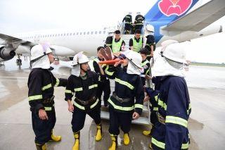 青岛机场举办2016年应急救援综合演练