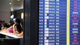 8月准点率报告:这三家航空公司挤进全国前三甲
