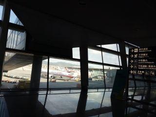 民航服务质量与航班正常工作会,代表们说了啥?