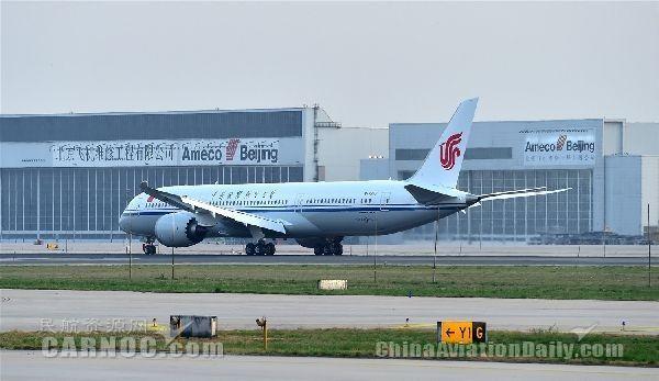 5月20日,飞机顺利抵京
