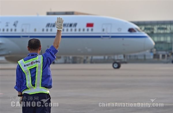 Ameco助国航首架波音787-9飞机梦想成行